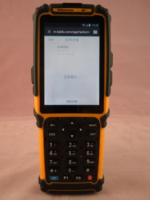 Logistics  QR Code Scanner Rugged Pda Scanner Android 1D Laser 2D Barcode Scanner